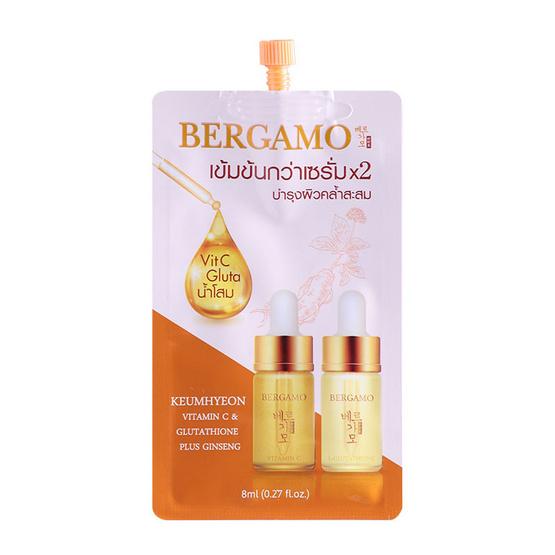 Bergamo Keumhyeon Vitamin C & Glutathione Plus Ginseng 8 ml เซรั่มบำรุงผิวคล้ำสะสม