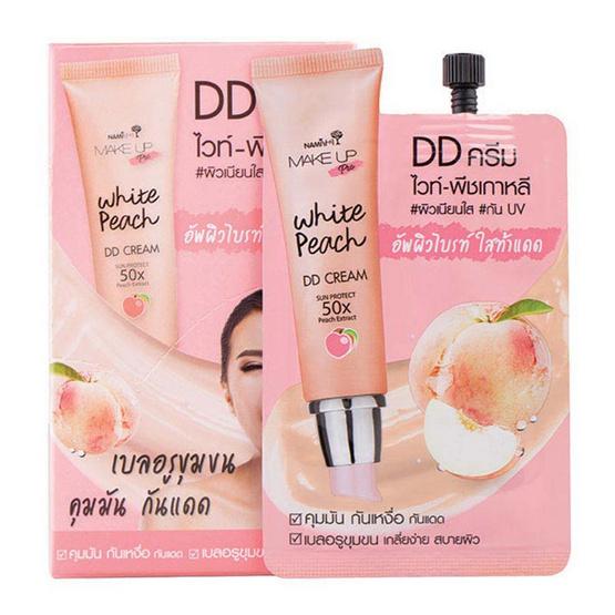 Nami Make Up Pro White Peach DD Cream 7 g ดีดีครีม เบลอรูขุมขน คุมมัน กันแดด แพ็ค 6 ชิ้น
