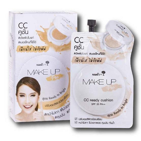 Nami Make Up Pro CC Ready Cushion 7 g ซีซี คูชั่น แพ็ค 6 ชิ้น