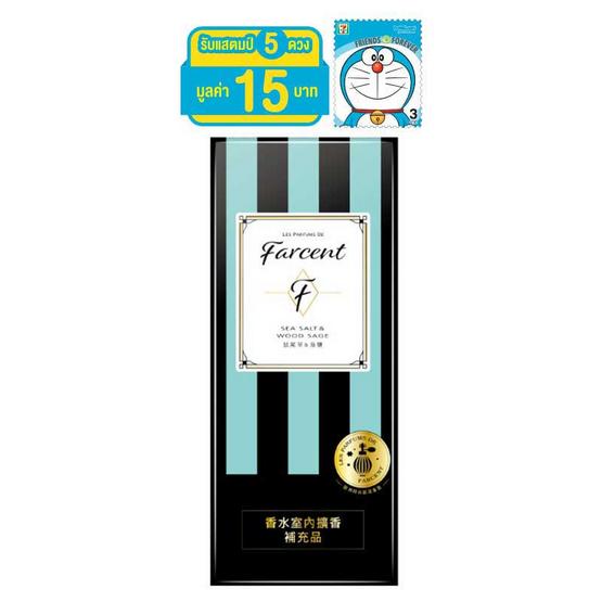 Farcent LPF รีฟิลน้ำหอมปรับอากาศ ซิซอลท์ วู้ดเซจ 100 มล.