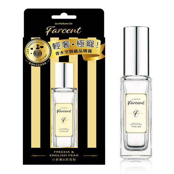 Farcent LPF สเปรย์น้ำหอมดับกลิ่น ฟรีเซีย อิงลิชแพร์ 30 มล.