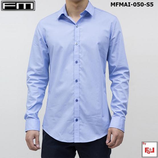 FM  เสื้อเชิ้ตแขนยาว (MFMAI-050-S5-LL) สี BLUE