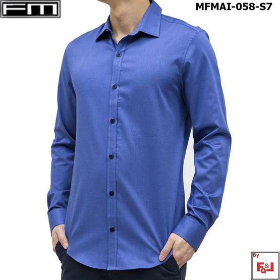 FM  เสื้อเชิ้ตแขนยาว (MFMAI-058-S7-OM) สี BLUE
