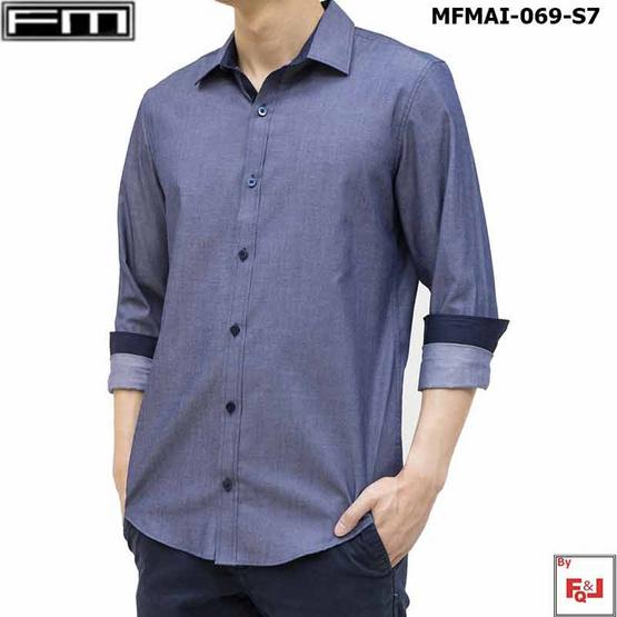 FM  เสื้อเชิ้ตแขนยาว (MFMAI-069-S7-OM) สี GRAY
