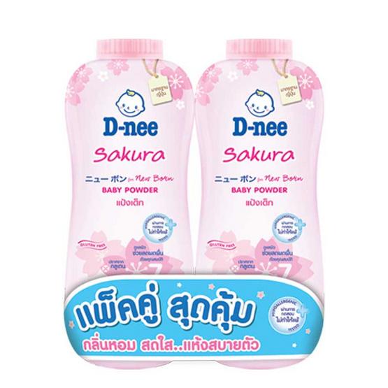 D-nee เพียวแป้งเด็ก สูตรซากุระ สีชมพู 380 กรัม