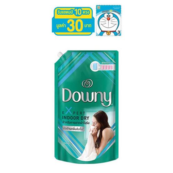 Downy น้ำยาปรับผ้านุ่ม สำหรับตากผ้าในร่ม 1350 มล. ถุงเติม สีเขียว