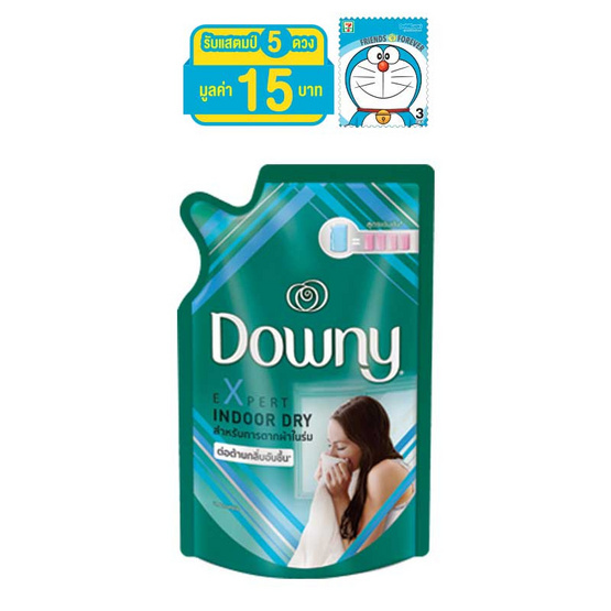 Downy น้ำยาปรับผ้านุ่ม สำหรับตากในร่ม 540 มล. ถุงเติม สีเขียว