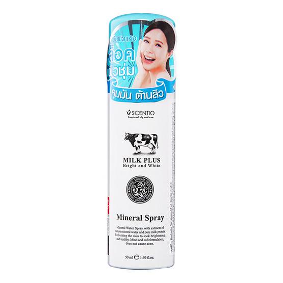 Scentio Milk Plus Bright & White Mineral Spay สเปรย์เซนทิโอไบรท์ & ไวท์มิลค์พลัส