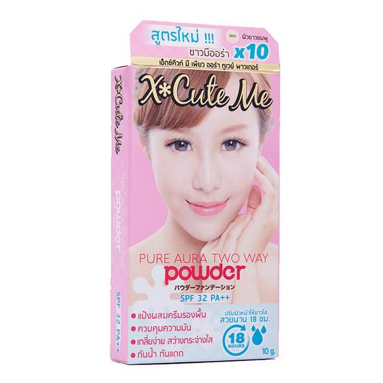 X cute me Pure aura two way Powder SPF30 PA++ 10g #XR01 แป้งทูเวย์สำหรับผิวขาวชมู