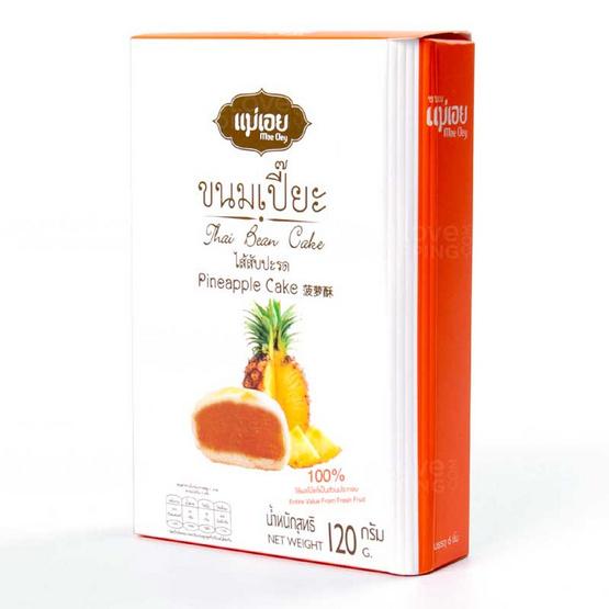 แม่เอย ขนมเปี๊ยะ 6 ชิ้น ไส้สับปะรด 120 กรัม