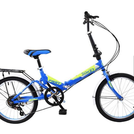 จักรยานพับได้ FOLDING BIKE 20 นิ้ว 6 Speed สีฟ้า