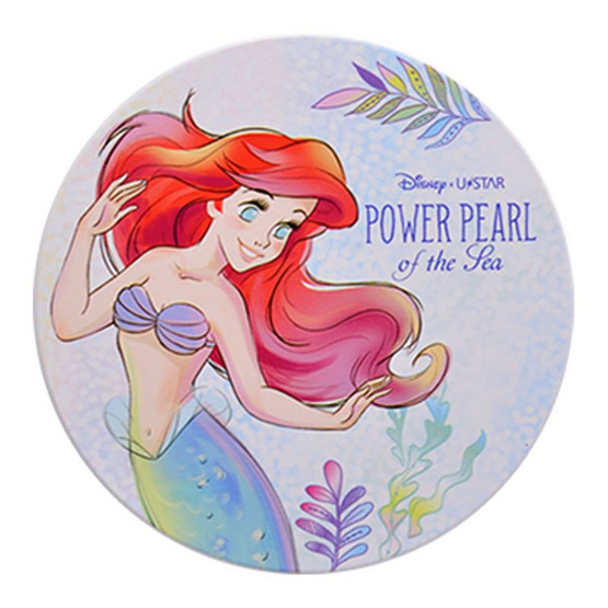 USTAR Power Pearl Of The Sea Mattifying Compact Foundation #N1 แซนด์ เบจ