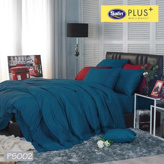 Satin Plus ผ้าปูที่นอน PS002  Turquoise