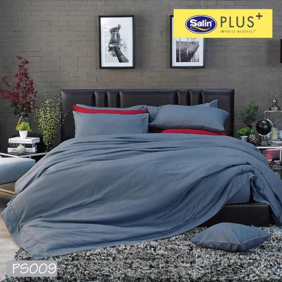 Satin Plus ผ้าปูที่นอน PS009 Blue Stone