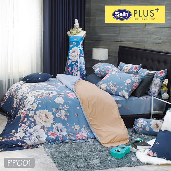 Satin Plus ผ้าปูที่นอน PP001