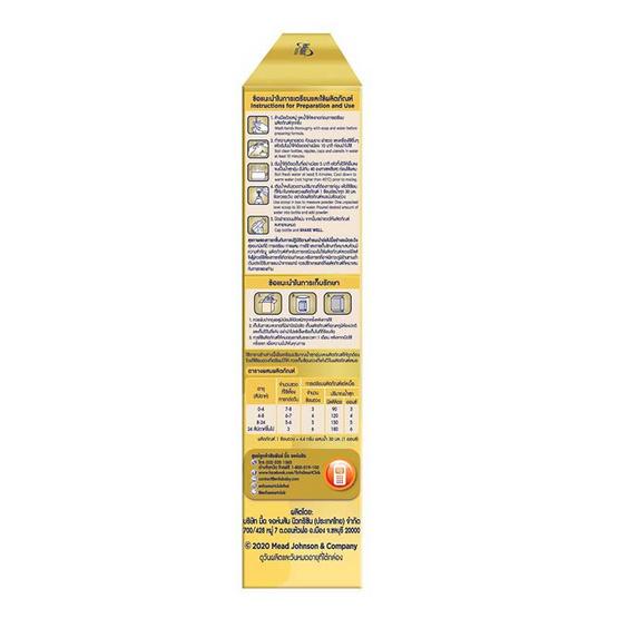 เอนฟาแลคเอพลัส นมผงสูตร1 550 กรัม