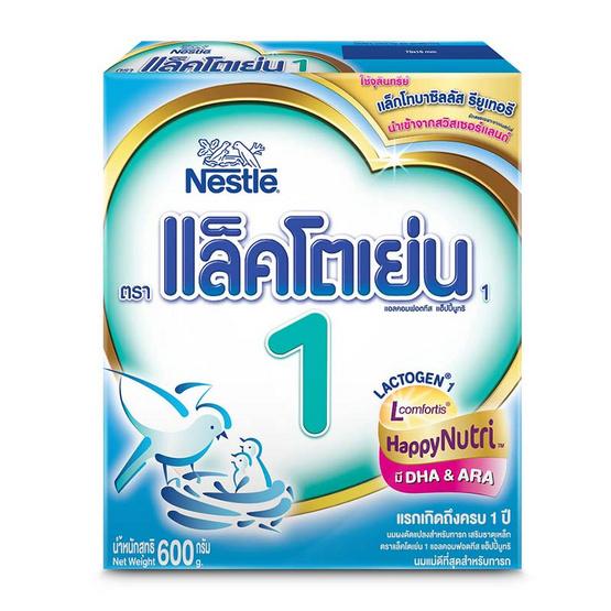 เนสท์เล่แล็คโตเย่น นมผงสูตร1 600 กรัม