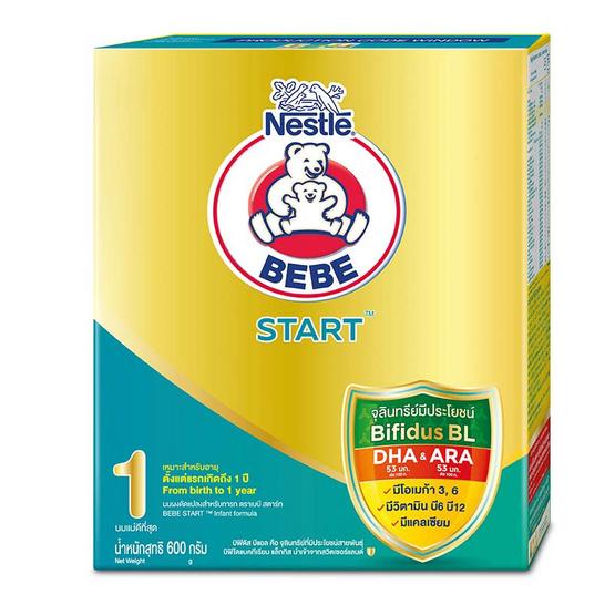 เนสท์เล่ตราหมีเบบี้ นมผงสูตร1 600 กรัม