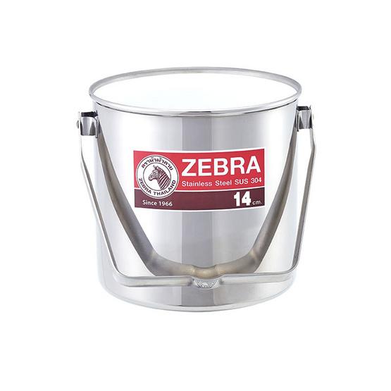 Zebra ถังน้ำแข็ง 14 ซม.Plus
