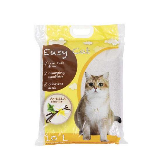 Easy Cat ทรายแมว 10 ลิตร กลิ่นวานิลา