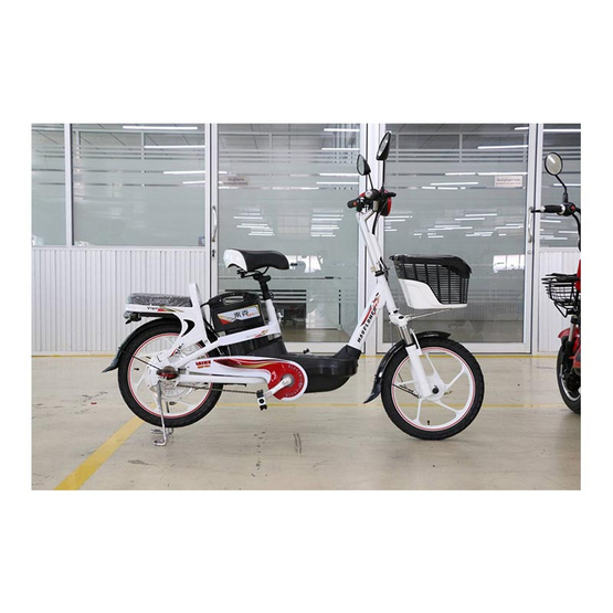 DECO จักรยานไฟฟ้า 350 วัตต์