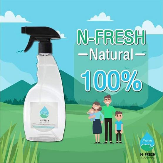 N-Fresh เอ็น-เฟรช สเปรย์ ทำความสะอาดแอร์ และดับกลิ่น 500 มล.