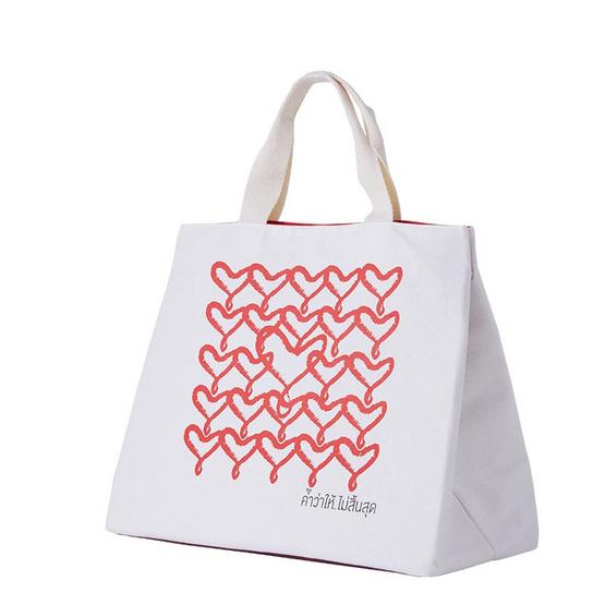 กระเป๋าถือ ผ้าแคนวาส ลายหัวใจอินฟินิตี้