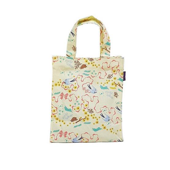กระเป๋าทรงtote ลาย Little Bird ใบเล็ก สีเหลือง
