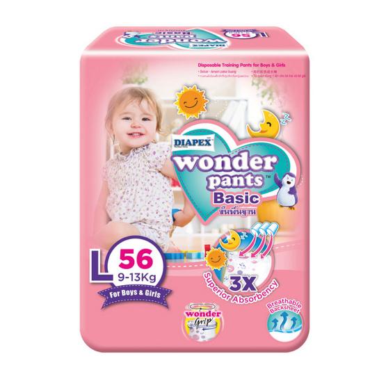 ไดเพ็กส์วันเดอร์แพนท์เบสิคผ้าอ้อมเด็ก ไซส์ L56 x 3 แพ็ค (ยกลัง)