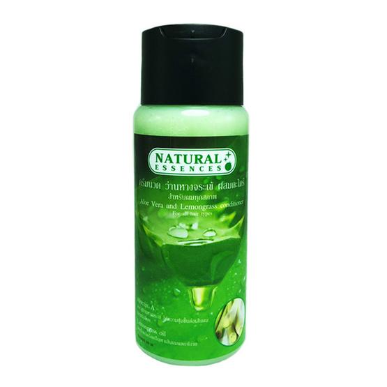 Natural Essences ครีมนวดว่านหางจระเข้ผสมตะไคร้ 250มล.