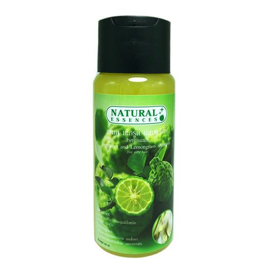 Natural Essences แชมพูมะกรูดผสมตะไคร้ 250มล.