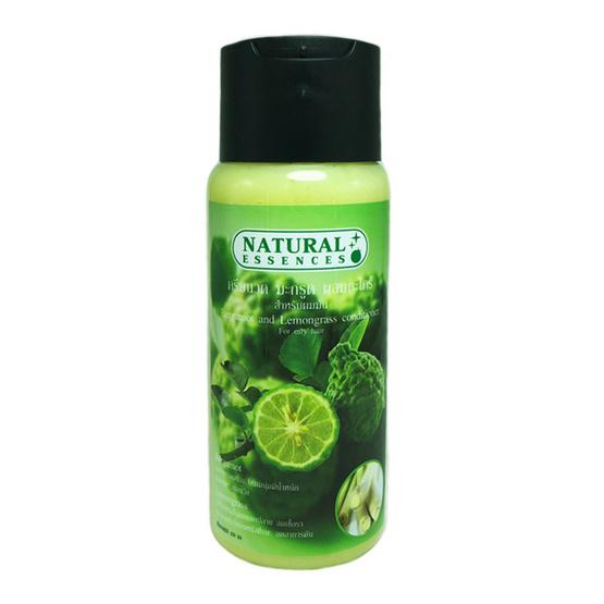 Natural Essences ครีมนวดมะกรูดผสมตะไคร้ 250มล.