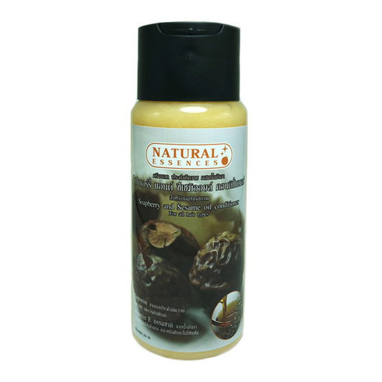 Natural Essences ครีมนวดประคำดีควายผสมน้ำมันงา 250มล.