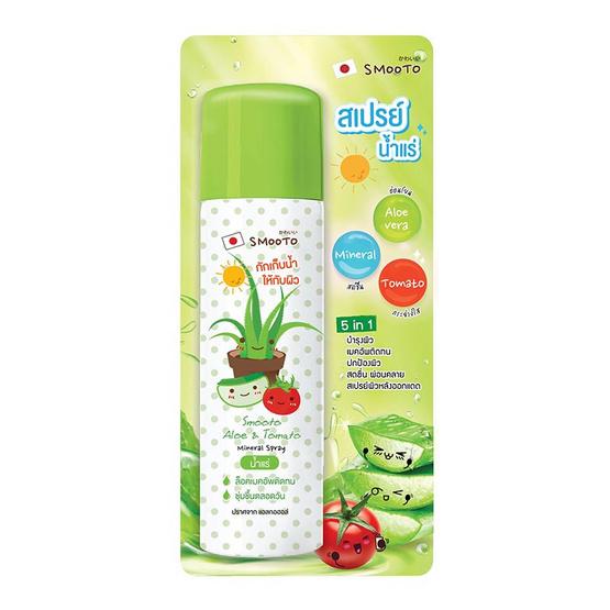 Smooto Aloe & Tomato Mineral Sunscreen 50 ml
