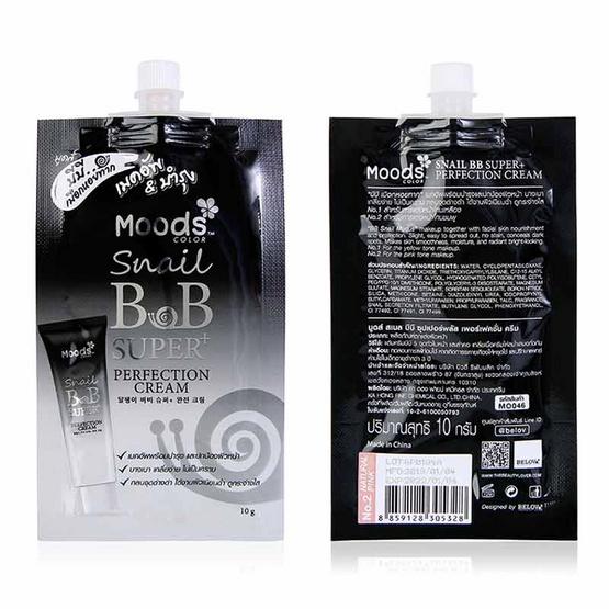 MOODS SNAIL BB SUPER+PERFECTION CREAM #NATURAL PINK 10 g บีบีครีม ผสมสารสกัดจากเมือกหอยทาก