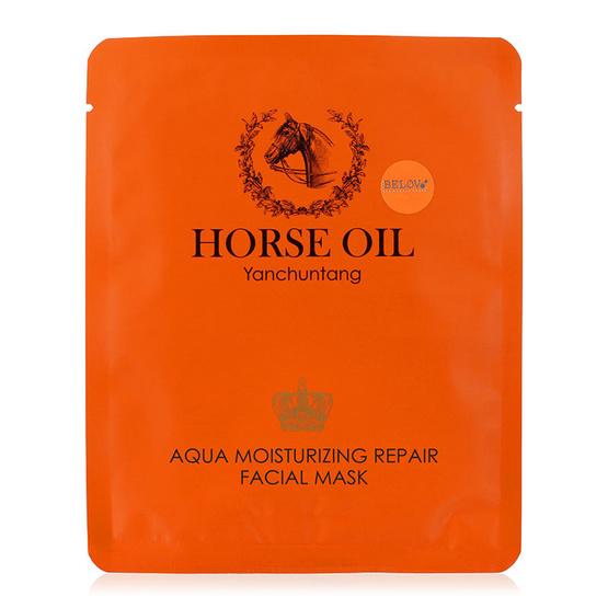 YANCHUNTANG HORSE OIL AQUA MOISTURIZING REPAIR FACIAL MASK 30 ml ชีทมาส์ก น้ำมันม้า