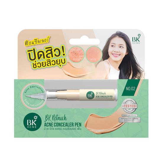 BK Retouch Acne Concealer Pen 4 g No.02 คอนซีลเลอร์ เพ็น