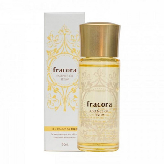 Fracora เอสเซ้นออยล์เซรั่ม 30 กรัม