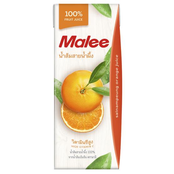 มาลี น้ำส้มสายน้ำผึ้ง 100% 200มล. ยกลัง24กล่อง