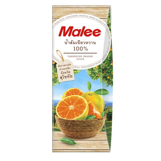มาลี น้ำส้มเขียวหวานสุโขทัย 100% 200มล. ยกลัง24กล่อง