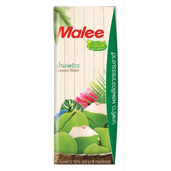 มาลี ทรอปิคอล น้ำมะพร้าว 50% 180มล. ยกลัง36กล่อง
