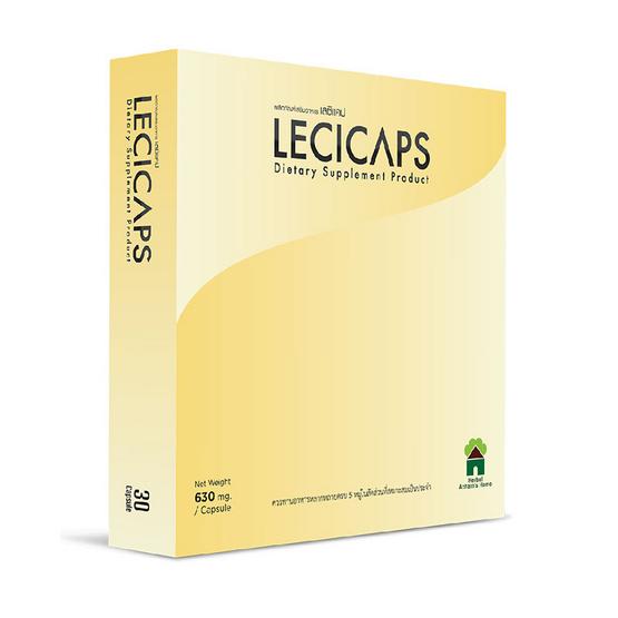 ฟีนูแคปพลัส 2 กระปุก (100 แคปซูล/กระปุก) และ เลซิแคป 2 กล่อง (30 แคปซูล)