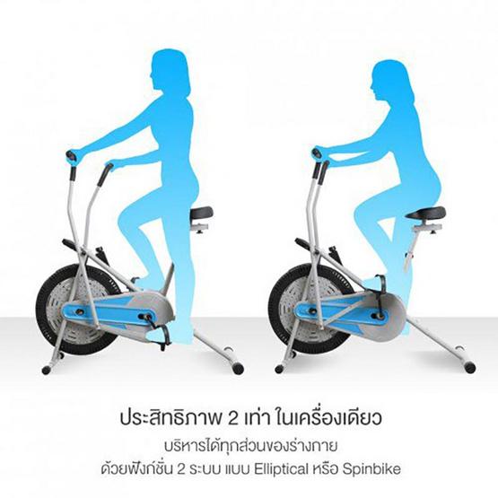 TV Direct AIR BIKE PLUS CB จักรยานปั่นแบบลมมีเพ้าส์