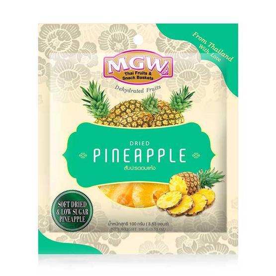 สับปะรดอบแห้ง 100 กรัม ตรา MGW
