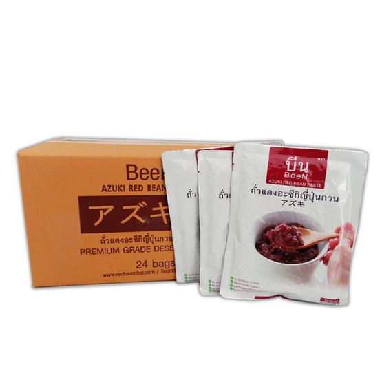บีน ถั่วแดงอะซึกิญี่ปุ่นกวน 500กรัม (ยกลัง24ถุง)