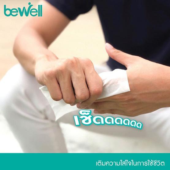 Bewell ผ้าเช็ดรองเท้า พร้อมผ้าเช็ดมือในตัว ใช้ง่าย พกพาสะดวก