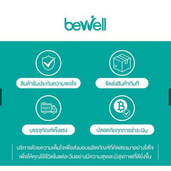 Bewell หมอนรองคอ พับเก็บได้(รุ่น T-10) + ผ้าปิดตา แถมฟรี! ถุง Shopping Bag