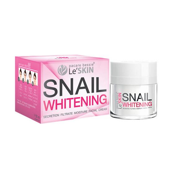 Le SKIN Snail Whitening Secretion Filtrate Moisture Facial Cream เลอสกินสเนลไวท์เทนนิ่ง