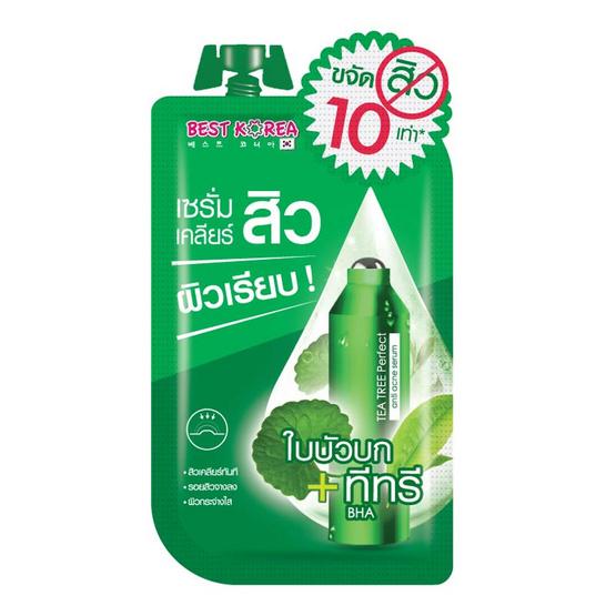 Best Korea Tea Tree Perfect Anti Acne Serum เซรั่มแอคเน่ทีทรีเบสโคเรีย