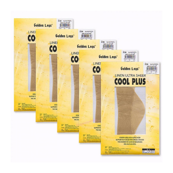 GOLDEN LEGS ถุงน่องเนื้อลินินเชียร์ซัพพอร์ท Cool Plus สีเนื้อบุษราคัม รุ่น NSG-GLUP-04F Pack 5 คู่